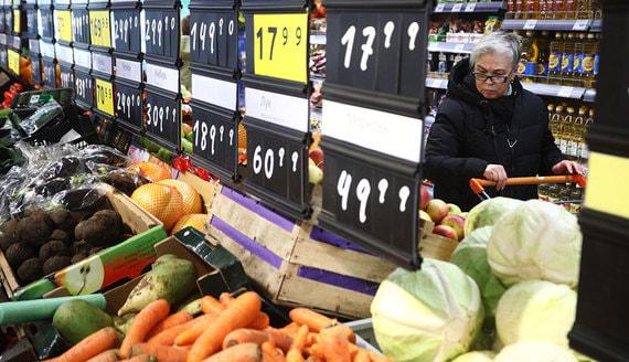 В мае рост цен существенно замедлился