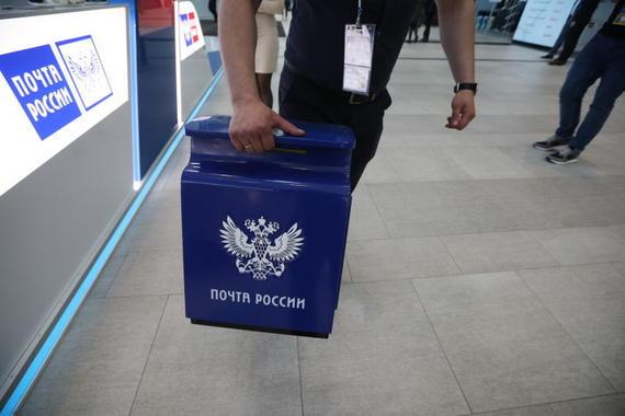 «Почта России» соберет комиссию с клиентов «Ростелекома» в крупных городах