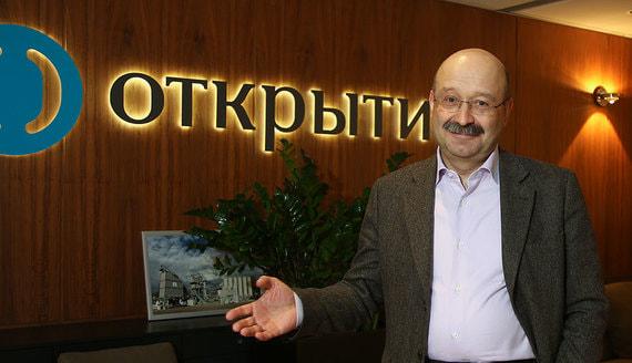 ЦБ перенесет продажу банка «Открытие» на 2022 год