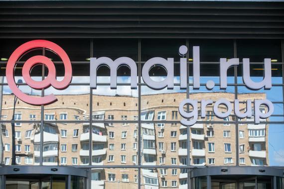 Mail.ru Group может стать совладельцем образовательного сервиса SkillFactory