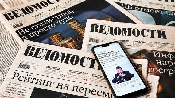 Редакция «Ведомостей» выдвинула на пост главного редактора Анфису Воронину