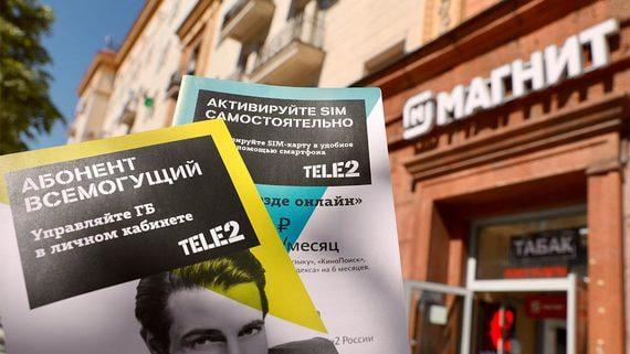 «Магнит» ведет переговоры с Tele2 о запуске виртуального оператора