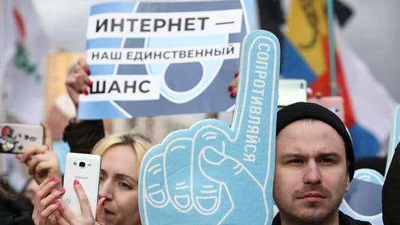 ЕСПЧ коммуницировал первое дело, связанное с блокировкой Telegram в России