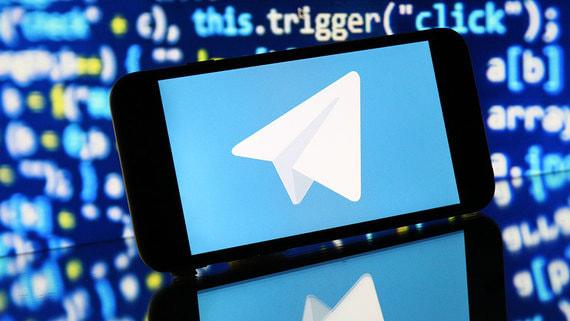Telegram выплатил более $1,2 млрд инвесторам блокчейн-платформы