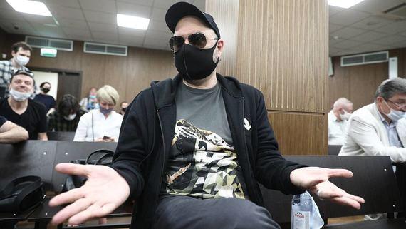Суд приговорил Кирилла Серебренникова к 3 годам заключения условно