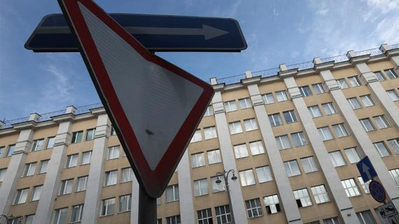 Структура «Росатома» приобрела здание Минпромторга рядом с Кремлем