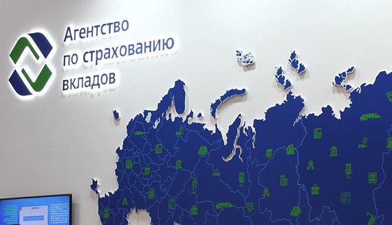 А1 займется поиском активов беглого банкира Сергея Пугачева