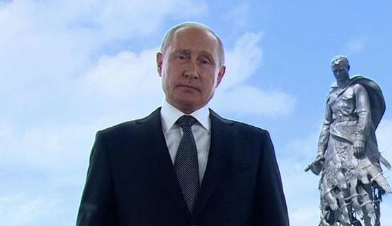 Путин открыл мемориал советским воинам во Ржеве