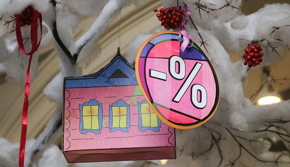 Ставки выданной ипотеки рухнули до исторического минимума