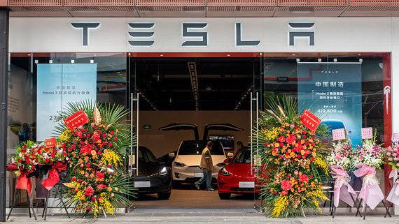 Tesla стала самым дорогим автоконцерном мира
