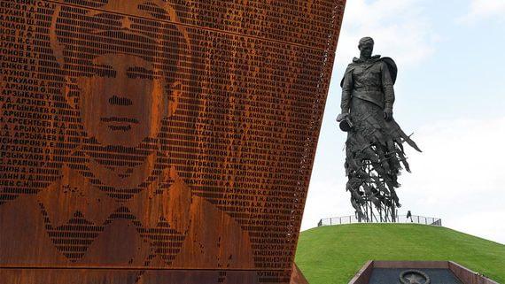 Непарадная память о войне