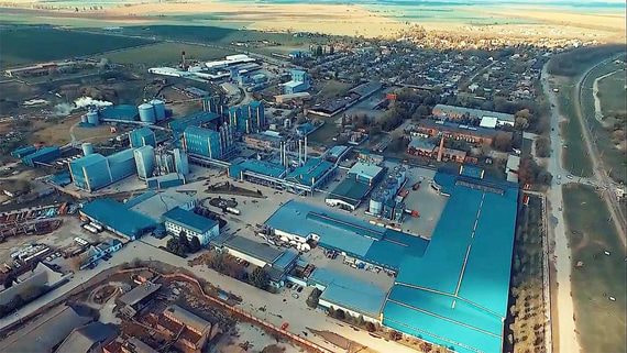 Задолжавший «Трасту» 8 млрд рублей завод признан банкротом