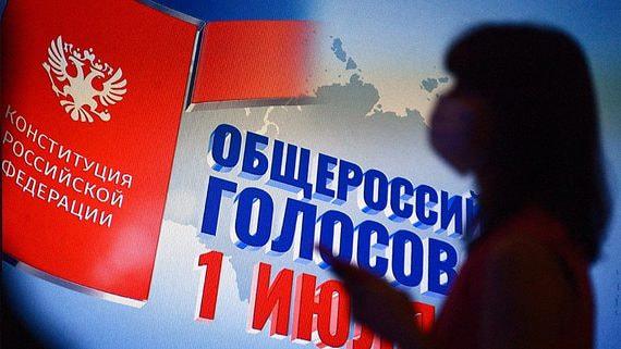 Результаты голосования по Конституции оказались для Кремля приятным сюрпризом