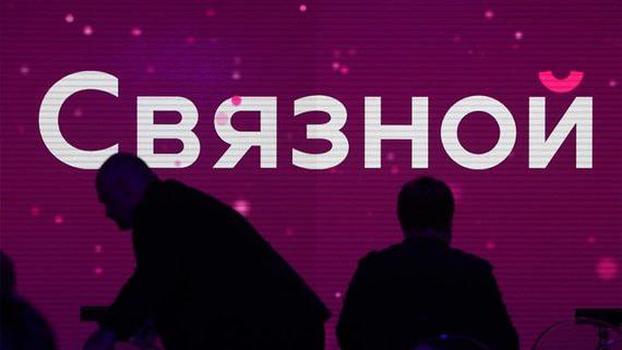 «Связной» и Delivery Club запустили в Москве экспресс-доставку гаджетов