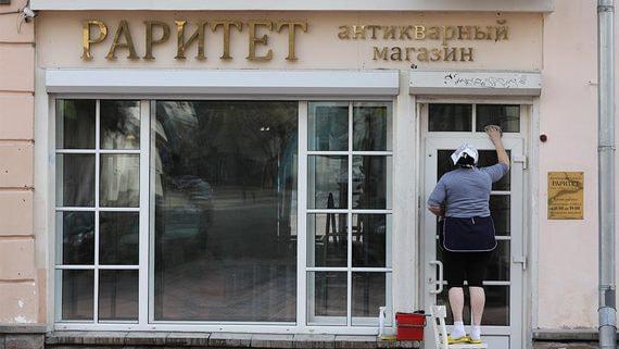 В центре Москвы пустует более 11% помещений для магазинов и ресторанов