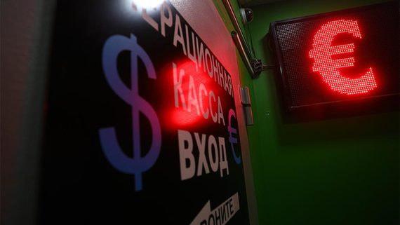 Куда упадет рубль