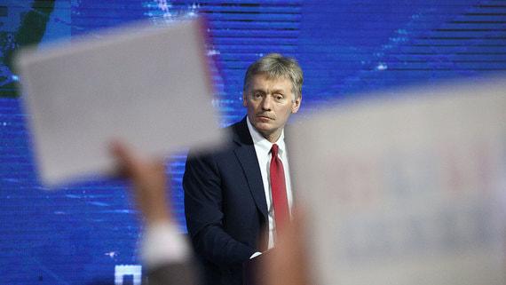 Песков прокомментировал обращение профсоюза к руководству «Ведомостей»