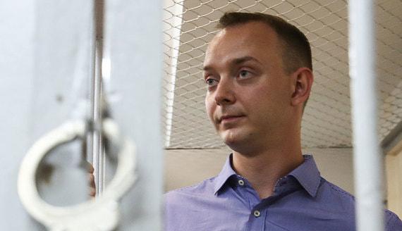 Суд арестовал советника главы «Роскосмоса» Ивана Сафронова