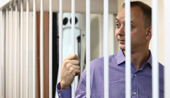 Сафронова подозревают в передаче секретных данных чешским спецслужбам