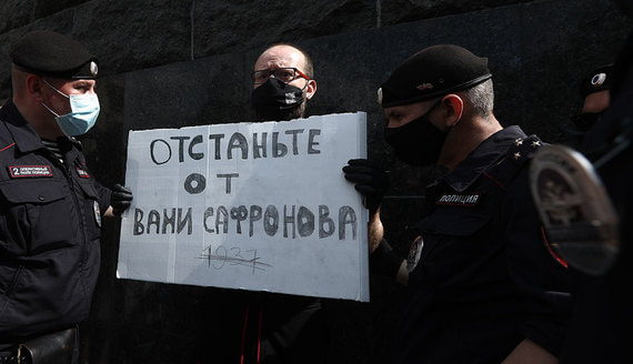 У здания ФСБ на Лубянке проходят одиночные пикеты в поддержку Ивана Сафронова