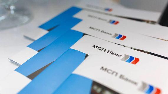 МСП Банк подал иск о банкротстве компании супруги Фургала