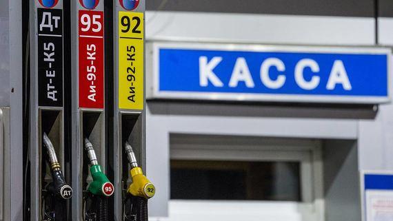 Цены на дизельное топливо на АЗС обогнали инфляцию
