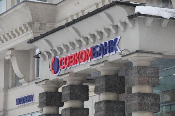 Вооруженный грабитель совершил налет на отделение Совкомбанка в Санкт-Петербурге