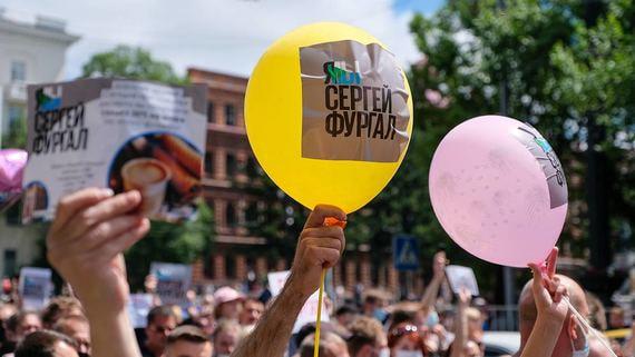 Митинг в поддержку Сергея Фургала в Хабаровске. Фотографии
