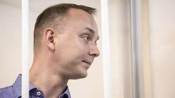 Адвокаты Сафронова рассказали детали позиции ФСБ по делу об госизмене