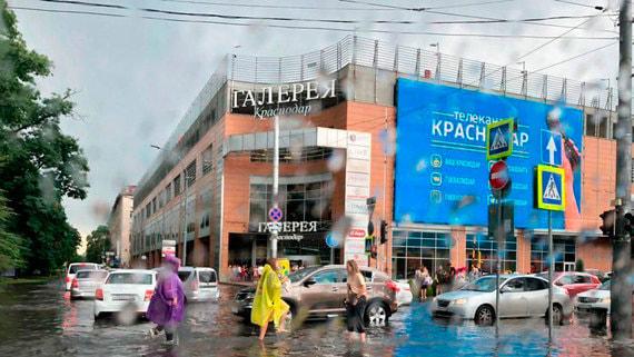 Последствия проливных дождей в Краснодаре