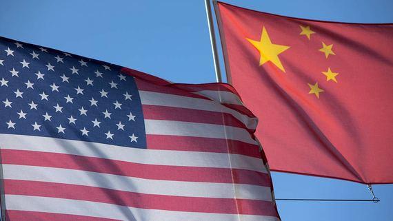 В Пекине призвали к созданию юаневой зоны мировой экономики