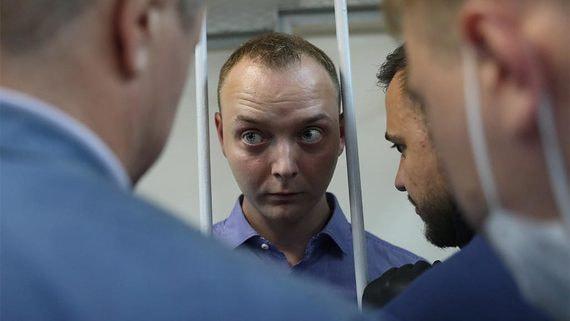 Российские топ-медиаменеджеры дали поручительства за Ивана Сафронова