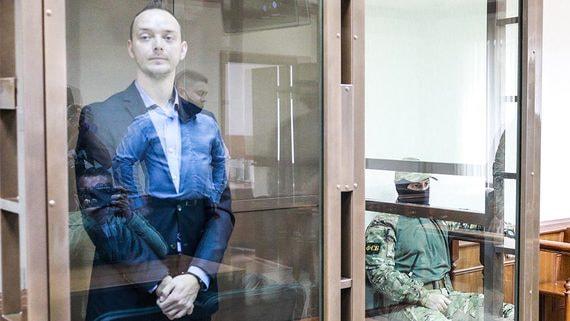 ФСБ получила данные о госизмене Сафронова от генерала разведки