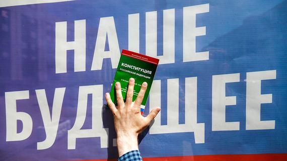 Как Госдума переписывала Конституцию и меняла избирательное законодательство