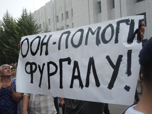 СКР отвел двух ранее представлявших интересы Мистрюкова адвокатов Фургала