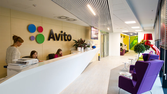 «Коммерсантъ»: данные пользователей Avito и «Юлы» оказались в сети