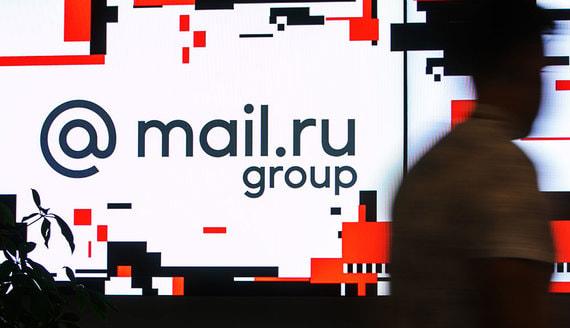 Рекламная выручка Mail.ru Group снизилась впервые за шесть лет