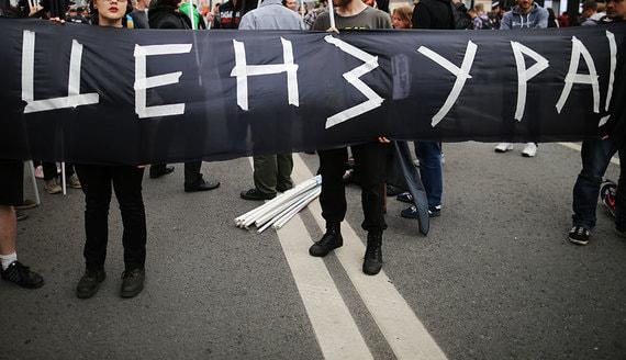 СМИ попросили Роскомнадзор объяснить штрафы за ссылки на мат