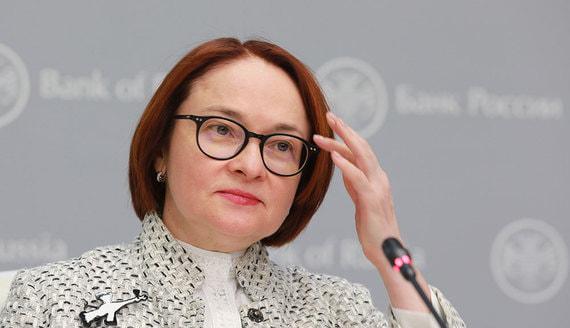 ЦБ дал прогноз по восстановлению экономической активности в России