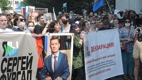 Дегтярев обвинил прилетевших из Москвы иностранцев в организации митингов