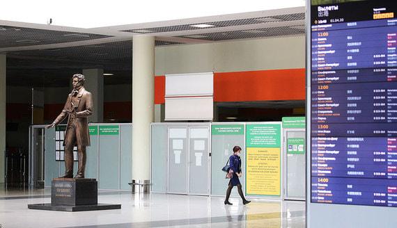 Международный терминал D «Шереметьево» возобновил работу