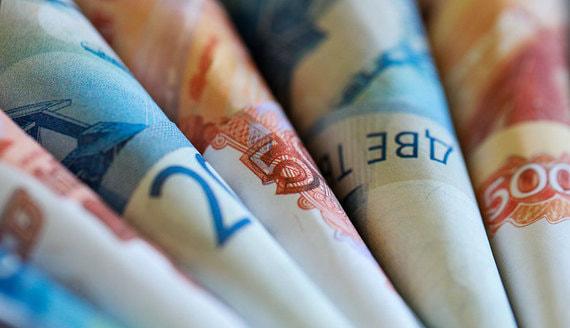 Минюст разъяснил поправки о передаче конфискованных денег в ПФР