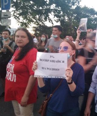 Дегтярев заявил о ножах и топоре у участников субботнего митинга за Фургала