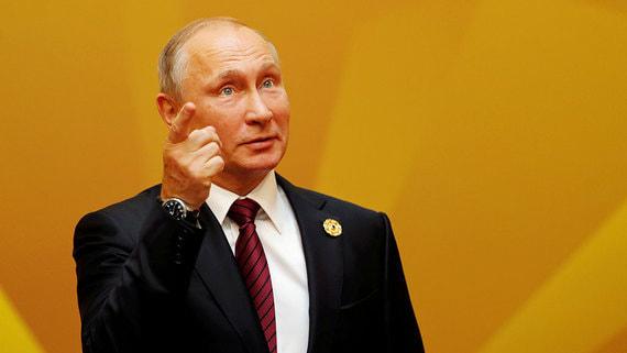 Кремль допустил награждение участников подготовки поправок к Конституции