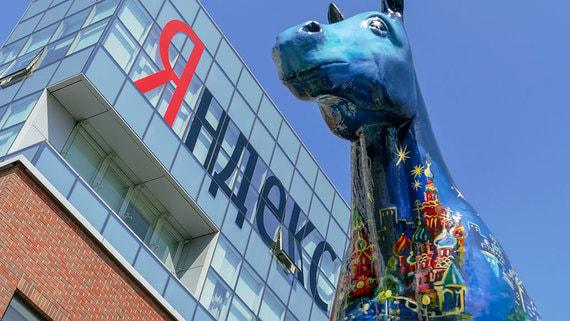 «Яндекс» вслед за Mail.ru Group снизил рекламную выручку