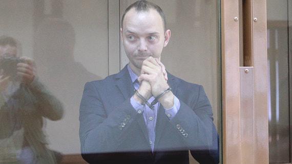 Адвокат Сафронова рассказал о предложении пойти на сделку со следствием