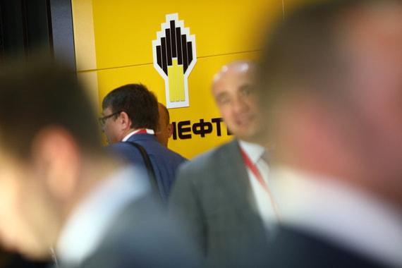 «Роснефть» может уменьшить на 25% зарплаты сотрудникам на удаленной работе