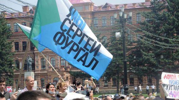 В Хабаровске прошла несогласованная акция в поддержку Фургала