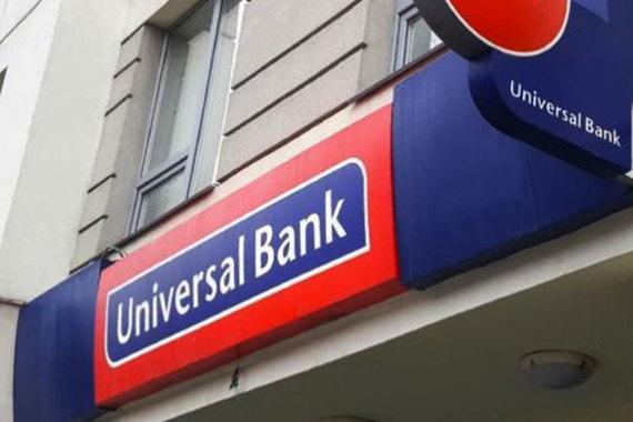 В Киеве мужчина пригрозил взорвать бомбу в банке