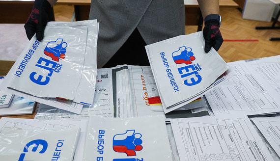 Двое российских школьников сдали ЕГЭ на 400 баллов